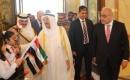 Kuveyt Emiri Sabah, Başbakan Abdulmehdi ile Görüştü