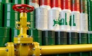 Petrol Bakanlığı: 99 Milyon Varil İhraç Edildi, 2 Milyar Dolar Gelir Elde Edildi
