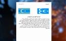 Türkmen Milliyetçiler Topluluğu'ndan Bayram Mesajı