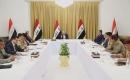 Irak Ulusal Güvenlik Konseyi,  Yasaları Koruma Kuvvetleri Komutanlığı Oluşturulmasına Karar Verdi