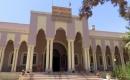 Kerkük Merkezi Kütüphanesi