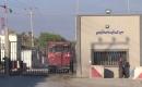 İsrail Karam Sınır Kapısı