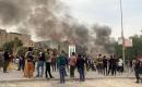 Zikar'da göstericilere saldırı sonrası sokağa çıkma yasağı ilan edildi
