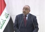 Abdülmehdi'den DEAŞ'a Karşı Zafer Açıklaması