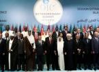 İİT İslam Zirvesi Konferansı Olağanüstü Toplantısı Başladı
