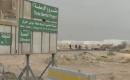 Basra'da Emniyet Güçleri ve Göstericiler Anlaştı