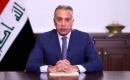 Başbakan Kazımi'den Bağdat'taki Füze Saldırısı ile İlgili Açıklama
