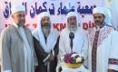 Türkmen Din Adamları: Türkiye'nin Yanındayız