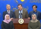 Türkmen Kitlesi Parlamento'da Basın Toplantısı Düzenledi
