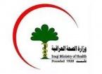 Sağlık Bakanlığı Covid-19 Önlemlerini Açıkladı