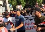 Bağdat'ta Toplanan Göstericiler Oyların Elle Sayılmasını Talep Etti