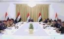 Ulusal Güvenlik Konseyi Başbakan Abdülmehdi Başkanlığında Toplandı