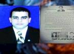 Gazeteci Ali Ekrem Köprülü Şehit Edilişinin 16. Yıldönümünde Anıldı