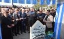 Kerkük'te 40 yıl önce şehit edilen Türkmen liderler anıldı