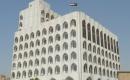 Irak Dışişleri Bakanlığı, ABD Bağdat Büyükelçisini Çağırdı