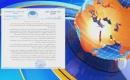 Türkmeneli Partisi İmzalanan Mutabakat Zabtına İlişkin Açıklık Getirdi