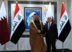 Katar Dışişleri Bakanı Şeyh Muhammed Al - Sani Bağdat'ta