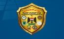 Bağdat Ortak Operasyonlar Komutanlığında Görev Değişikliği