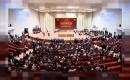 Irak Meclisi'nde Savunma, İçişleri ve Adalet Bakanları Onaylandı
