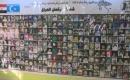 Türkmen Şehit Aileleri: Şehit Vermekten Gurur Duyuyoruz